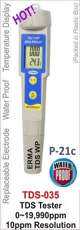 P-21C,TDS-035 Waterproof TDS with 10ppm Resolution
